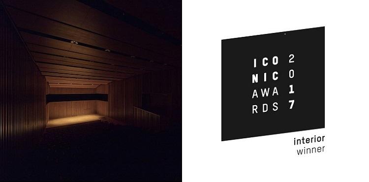 ICONIC AWARDS 2017: Konzertsaal des Benediktiner Gymnasiums Pannonhalma ausgezeichnet post's picture