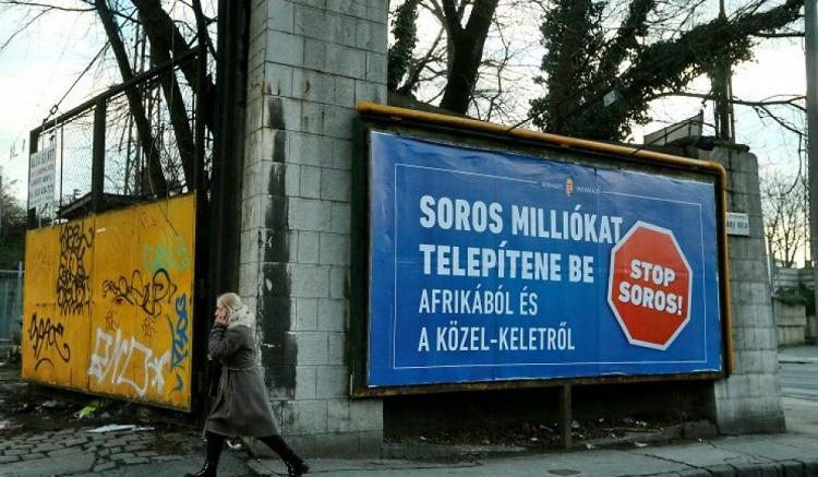 "Ungarischer Gesetzentwurf ""Stop Soros"" – Internationales Vorbild oder direkter Angriff gegen NGOs? post's picture"