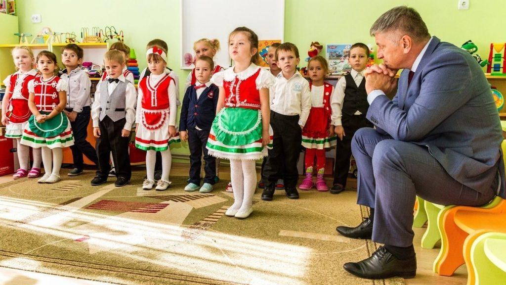 "Regierung verordnet Kindergärten ""patriotische Erziehung"""