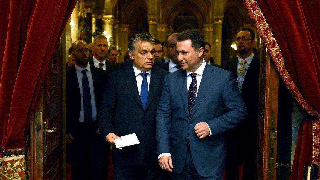 Gruevski Affäre: Reaktionen der ungarischen Parteien post's picture