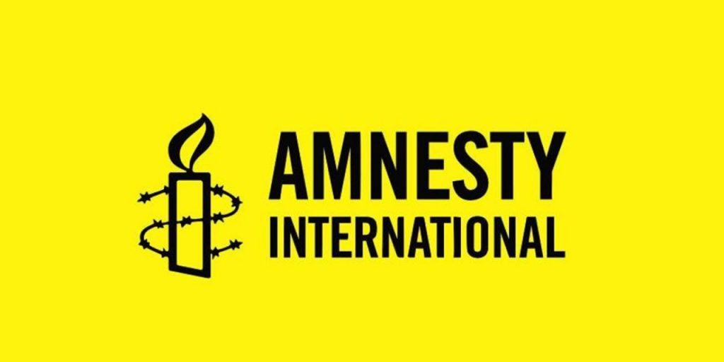 Innenministerium weist Anschuldigungen von Amnesty International zurück post's picture
