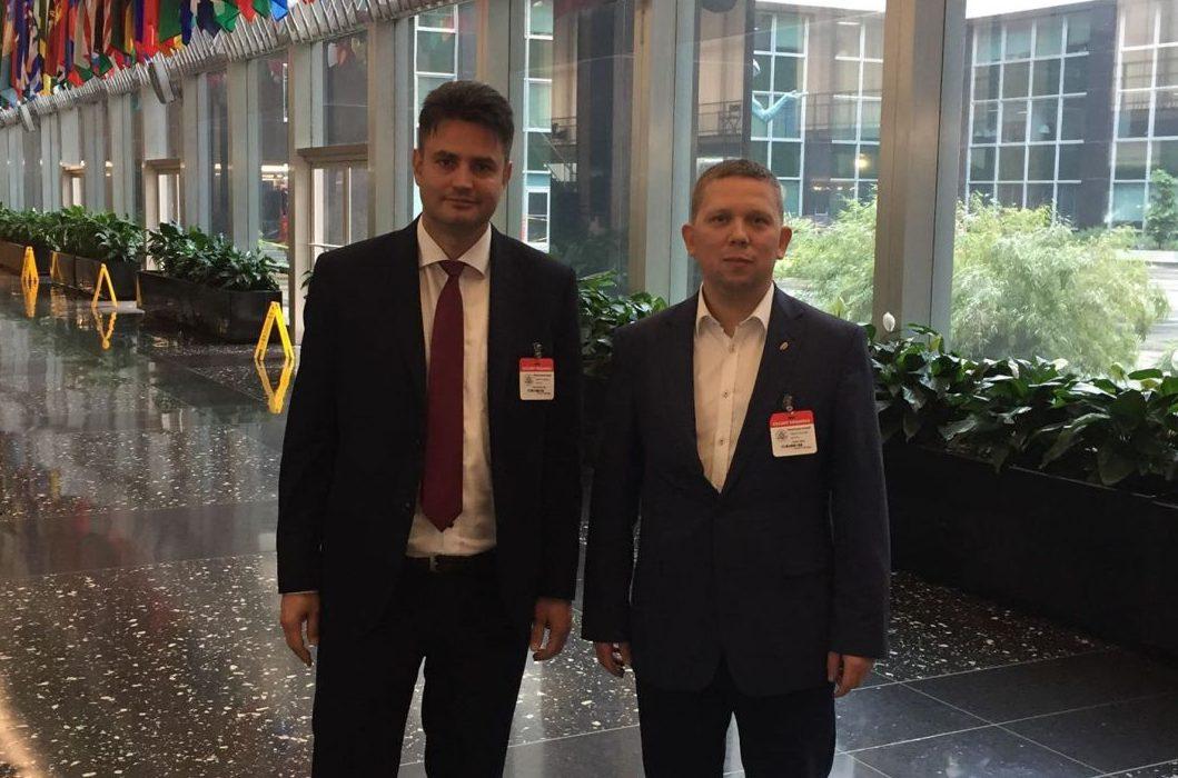 Ungarische Oppositionspolitiker in Washington empfangen post's picture
