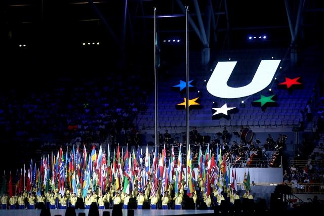 """Ungarn bewirbt sich um """"2025 Universiade"""" post's picture"""