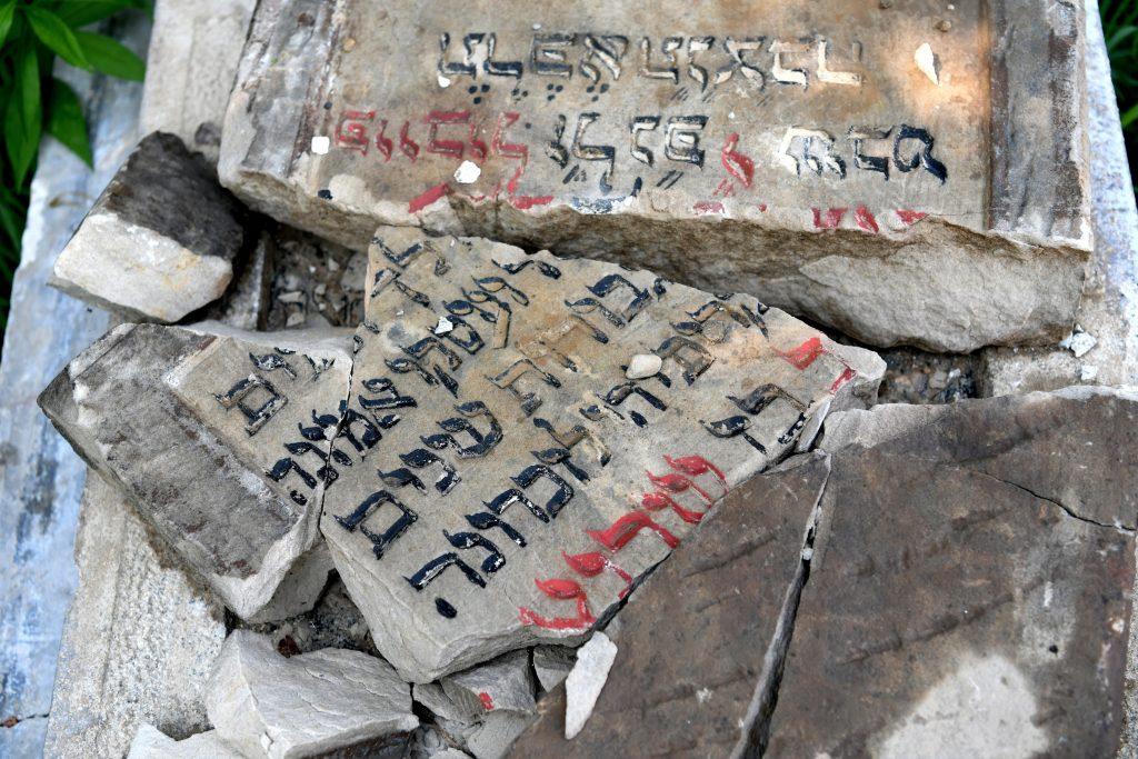 Ausgrabung der Budaer Synagoge beginnt heute