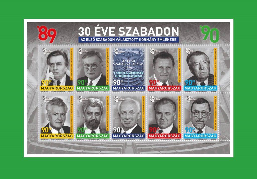 Briefmarken erinnern an die erste frei gewählte ungarische Regierung