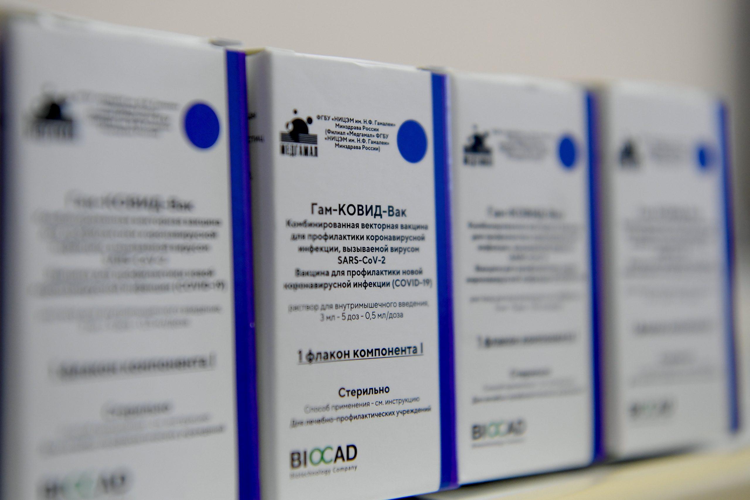 100.000 Sputnik-Impfstoffen kommen in Ungarn an