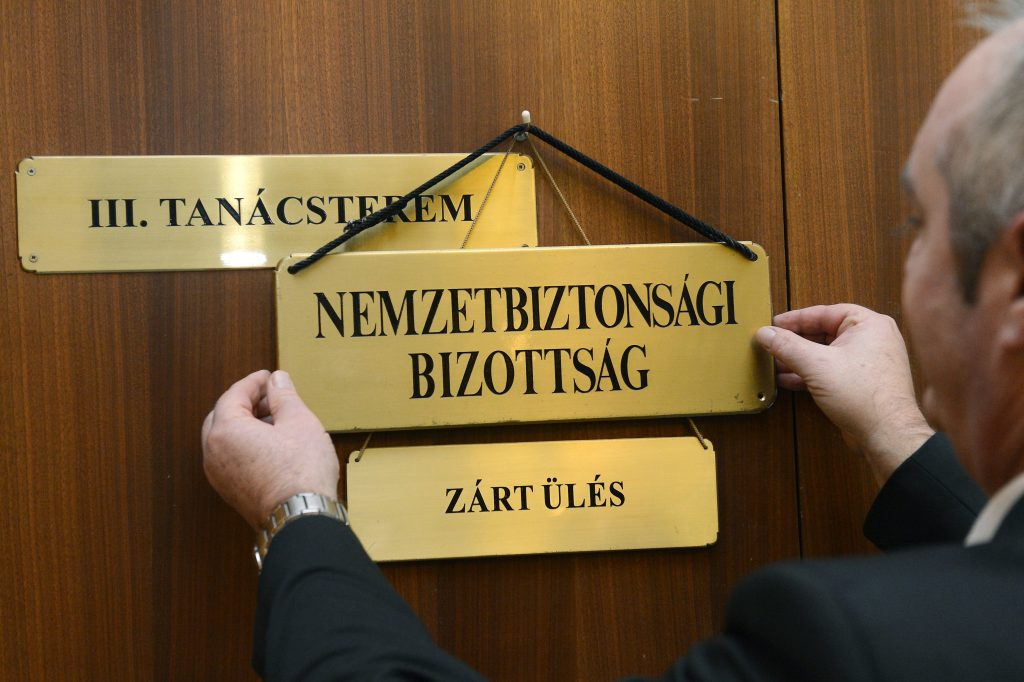 Pegasus-Affäre: Wegen Abwesenheit von Fidesz war der Ausschuss beschlussunfähig post's picture