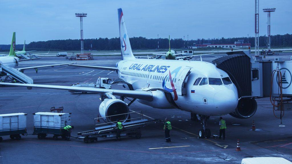 Ural Airlines bietet Direktflug nach Ungarn an post's picture