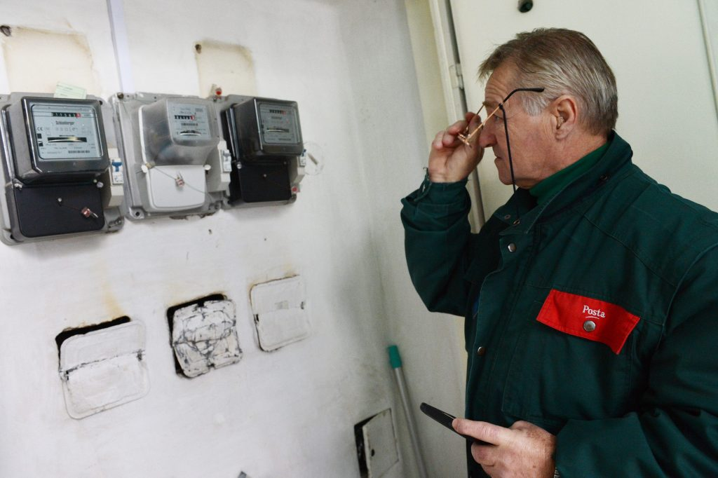 Ungarn bezahlen niedrigste Energiepreise Europas post's picture