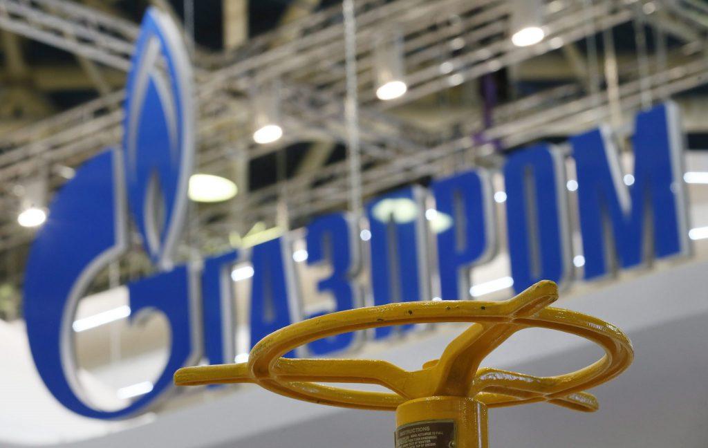 Ungarn schließt Vertrag über Gaslieferungen mit Gazprom, Ukraine protestiert post's picture